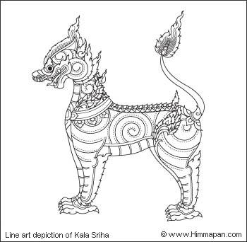 Kala Sriha