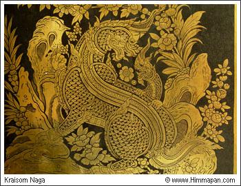 Kraisorn Naga